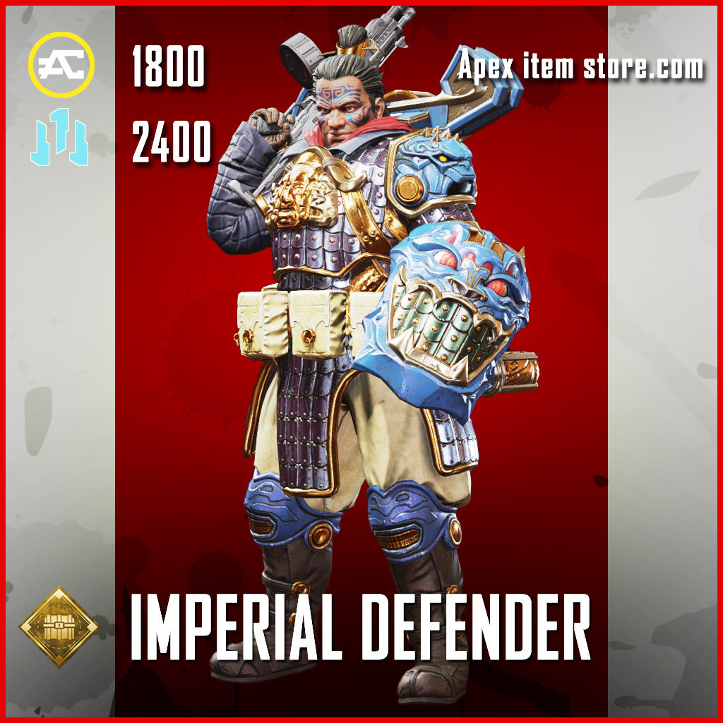 Imperial Defender Gibraltar skin legendary apex legends item