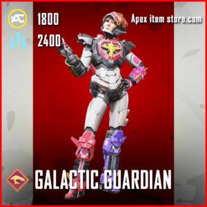 Galactic Guardian Legendary Horizon skin