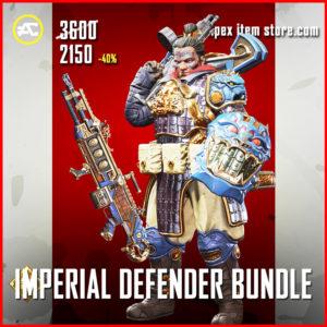 imperial defender bundle apex legends