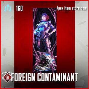 Foreign contaminant horizon Rare banner frame apex legends